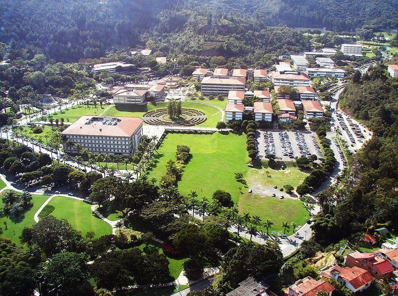 Vista aérea del Campus Universitario